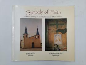 Symbols of faith: A visual journey to historic churches of New Mexico