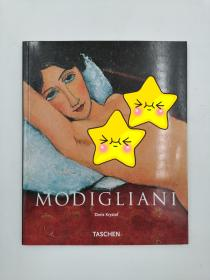 Modigliani (Basic Art) 莫迪利亚尼