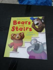 Bears on stairs