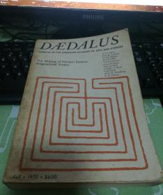 daedalus(fall 1970):journal of americal academy of arts and sciences