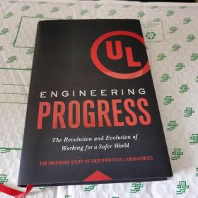 UL ENGINEERING PROGRESS