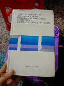 PUBLIC ADMINISTRATION AND MANAGEMENT:PROBLEMS OF ADAPTATION IN DIFFERENT SOCIO-CULTURAL CONTEXTS