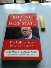 Killing the Deep State