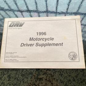 Motorcycle Driver Supplement