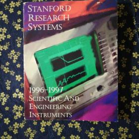 Stanford Research Systems 1996-1997 Scientific And Engineering Instrumnts