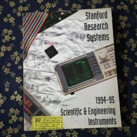 Stanford Research Systems 1994-1995 Scientific And Engineering Instrumnts