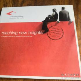 《reaching new heights》卢顿大学(University of Luton)