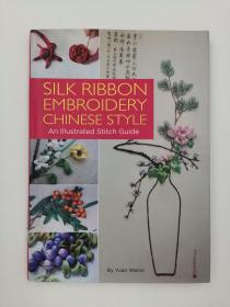 Silk Ribbon Embroidery  Style: An Illustrated Stitch Guide