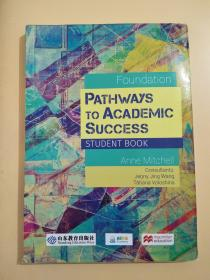 Foundation PATHWAYS TO ACADEMIC SUCCESS 山东教育出版社 9787532897315