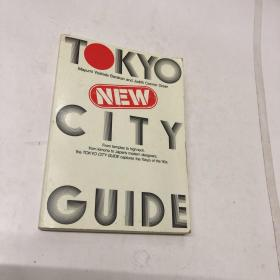 TOKYO CITY GUIDE NEW
