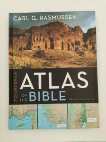 Zondervan Atlas of the
