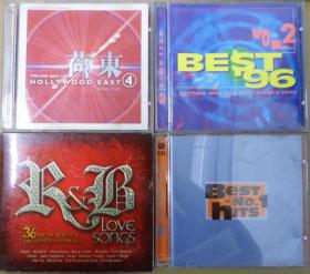 VMP 荷东4 AVEXTRAX BEST NO.1 HITS BEST 96 R N B LOVE SONGS  首版 旧版 港版 原版 绝版 CD
