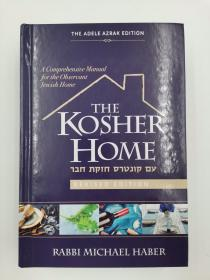 the kosher home revised edition