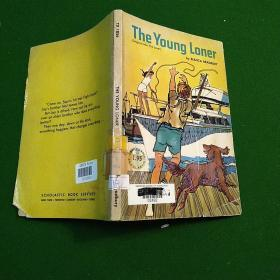 The young longer