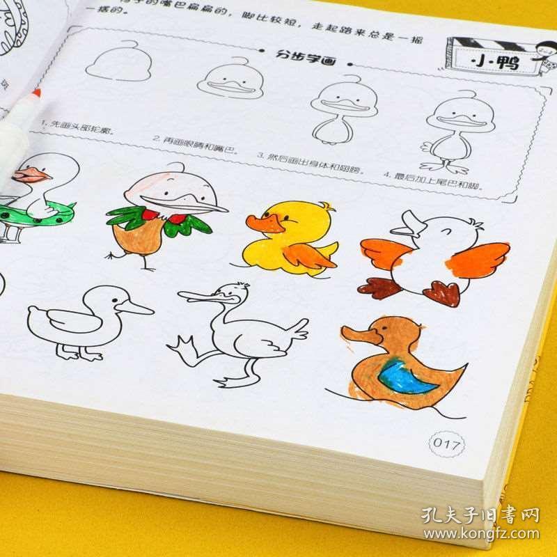 正版儿童简笔画5000例一本就够 教材书幼师成人幼儿园儿童美术培