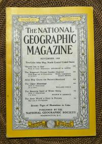 美国国家地理杂志(英文版)(The national geographic magazine)1958 NO.5