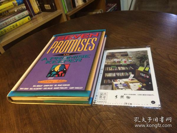 英文原版 seven promises of a promise keeper