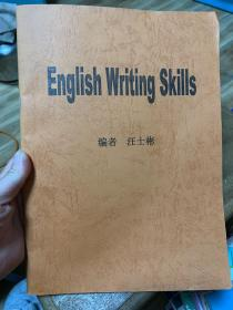 English  Writing  Skills