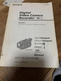 SONY Digital Video  Camera Recorder(索尼摄像机使用说明)