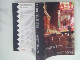 Dragon'sEye