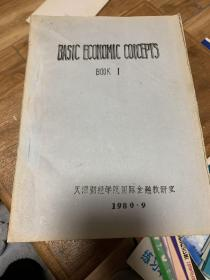 BASIC  ECONOMIC  COICEPTS                                   BOOK1-2共2册合售