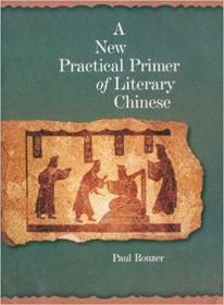 A New Practical Primer of Literary Chinese (Harvard East Asian Monographs)