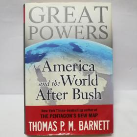 Great Powers: America and the World After Bush  鉴名书