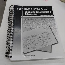 Fundamentals of Geometric Dimensioning and Tolerancing 几何尺寸标注和公差基础