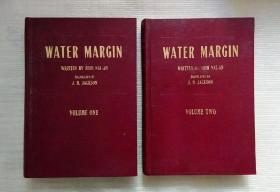 WATER MARGIN【水浒】