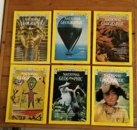 美国国家地理杂志(英文版)(The national geographic magazine)1977VOL.151,NO1.2.3.4.5..6. 1977VOL.152,NO.1.2.3.(九册合售)
