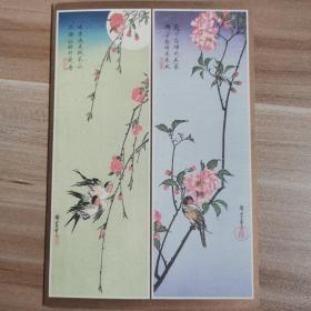 mw1104   盛毓郵    1995年賀卡一枚