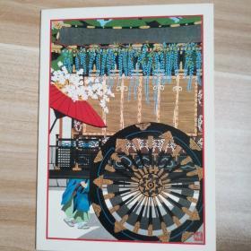 mw1105   盛毓郵   1996-1997年賀卡一枚,牟惟璋先生舊藏