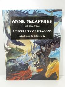 预售绝版千变万化的龙约翰豪插画  A Diversity of Dragons by Anne McCaffrey 1997 Hardcover Book John Howe Fantasy