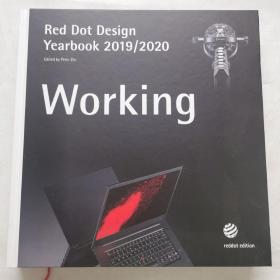 red dot design yearbook 2019/2020