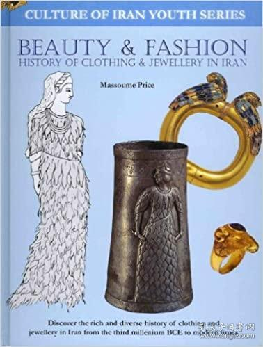 Beauty & Fashion: History of Clothing and Jewellery in Iran (Culture of Iran Youth)