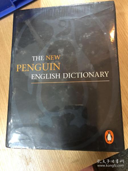 THE NEW PENGUIN ENGLISH