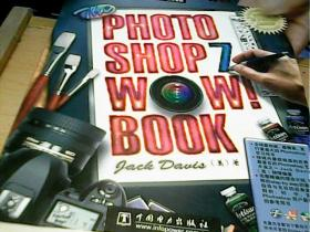 The Photoshop 7 Wow!Book【无光盘 内页干净】