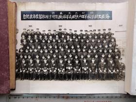 紅色收藏:1931年 黑白老照片 二戰日本《海軍工機學校第四十七期高等科機關術練習生卒業記念》合影一大張!尺寸:26.5厘米*20.5厘米