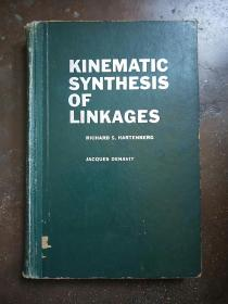 KINEMATIC SYNTHESIS OF LINKAGES(链系的运动综合)