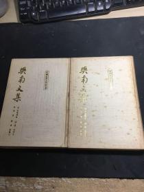 中国古典文学丛书:樊南文集(上下)