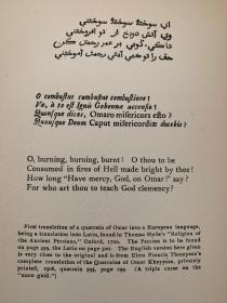 Potter《鲁拜集书目》1923年初版,毛边本,带罕见书衣,A Bibliography of Printed Editions of the Quatrains of Omar Khayyam in Froreign Languages
