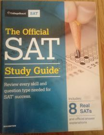 The Official SAT Study Guide, 2018 Edition (NEW SAT考试官方指南2018版 英文原版)
