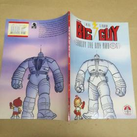 Big Guy and Rusty the Boy Robot 大个子和小机器人拉斯蒂