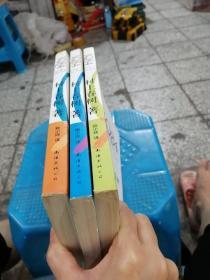 1Q84  村上春树   (全3册)