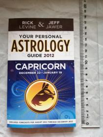 astrology capricorn 2012 摩羯座