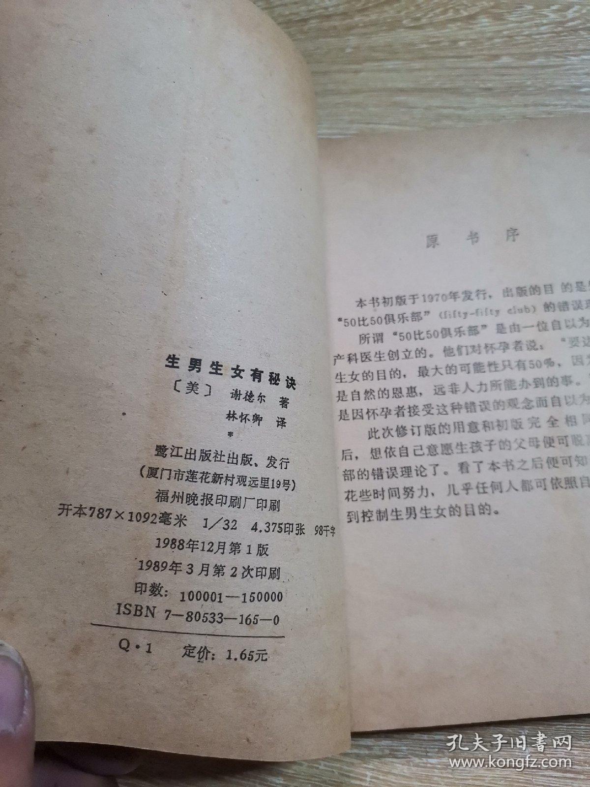 生男生女2021年清宫图