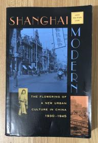 Shanghai Modern: The Flowering of a New Urban Culture in China, 1930–1945 上海摩登:一种新都市文化在中国(1930-1945)