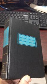 THE COLUMBIA VIKING DESK ENCYCLOPEDIA (Second Edition) A-K VOLUME ONE