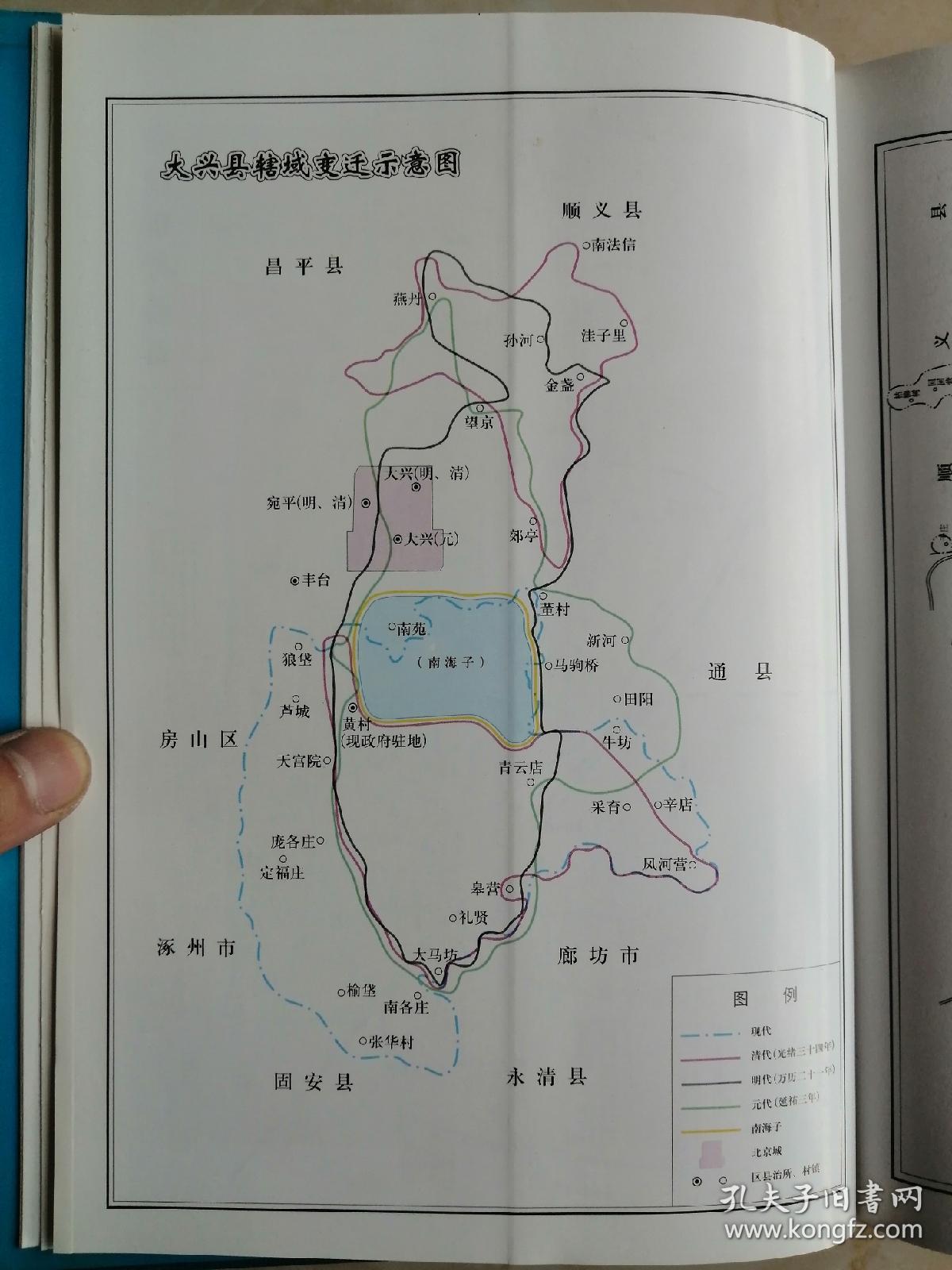 栖霞县志人口迁移示意图_栖霞金矿示意图