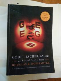 英文原版 哥德尔、艾舍尔、巴赫:集异璧之大成 GODEL ESCHER BACH:An Eternal Golden Braid